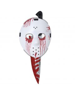 "Slasher Hockey Mask 16"" Knife 2pc Boy Costume Accessory Set, White Red, One-Size"