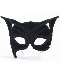 Forum Sexy Cat Masquerade Embroidered Half Mask, Black, One-Size