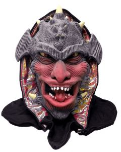 Treiffying Devil Death Halloween Costume Full Head Mask, Red Grey, One-Size